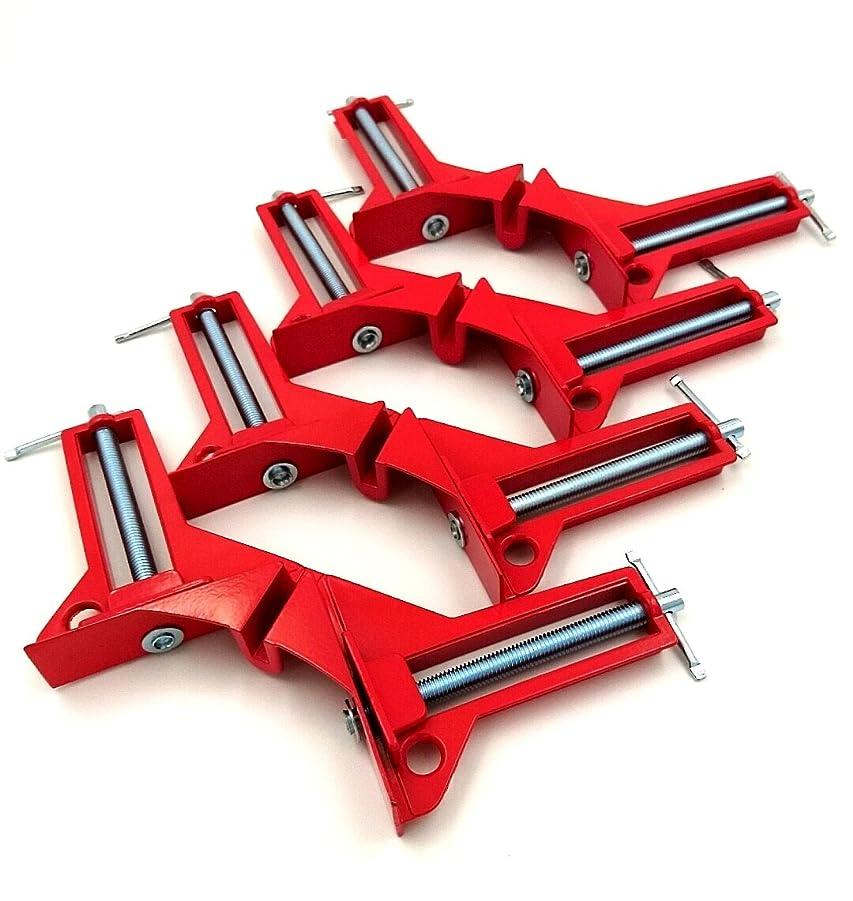 コーナー クランプ 4個 セット 固定 バイス 直角