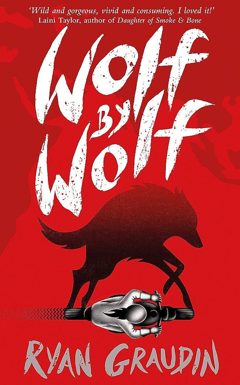 に負けるカセット悪のWolf by Wolf: A BBC Radio 2 Book Club Choice: Book 1