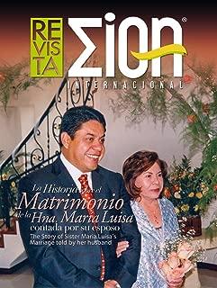 Revista ZION Internacional 09 (Spanish Edition)