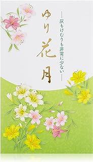 孔官堂のお線香 ゆり花月 バラ詰 約130g #727