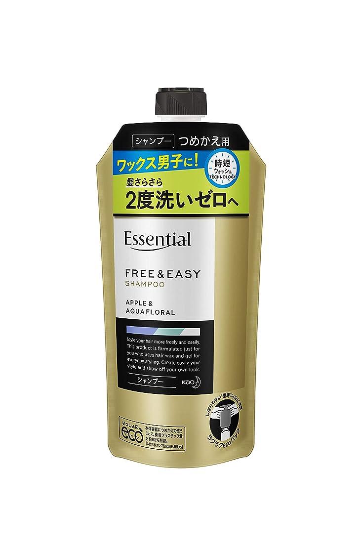 道徳プラスチック大破エッセンシャル フリー&イージー シャンプー つめかえ用 300ml