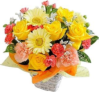 フラワーマーケット花由 季節の生花アレンジM イエローオレンジ マケプレプライム便