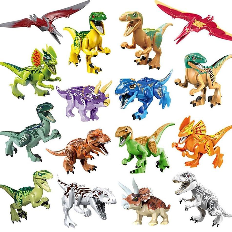 Kitoz 16pcs Jurassic Dinosaur Toy Building Block Set Miniature T-Rex Indoraptor Raptor Velociraptor Brick Toy for Boy