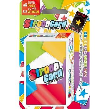 Stroop Card(ストループカード)