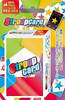 エンスカイ Stroop Card(ストループカード)