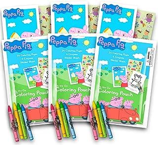 Best party pig pouches Reviews