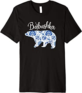 Babushka Bear Traditional Russian Floral Pattern Grandma Premium T-Shirt