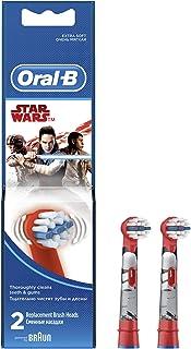 Oral-B Stages Çocuklar İçin Diş Fırçası Yedek Başlığı, Star Wars, 2 Adet