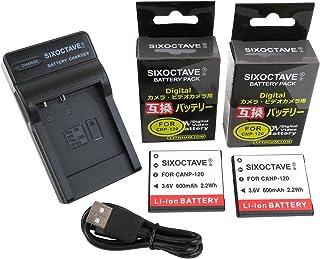 SIXOCTAVE NP-120 互換 バッテリー 2個& USB 充電器 カメラ バッテリー チャージャー BC-120L 3点セット カシオ EX-S200 EX-S200S EX-S200BE EX-S200BK EX-S200EO E...