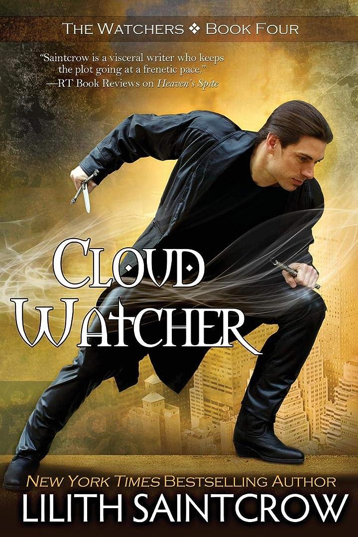 バイパスガードモトリーCloud Watcher