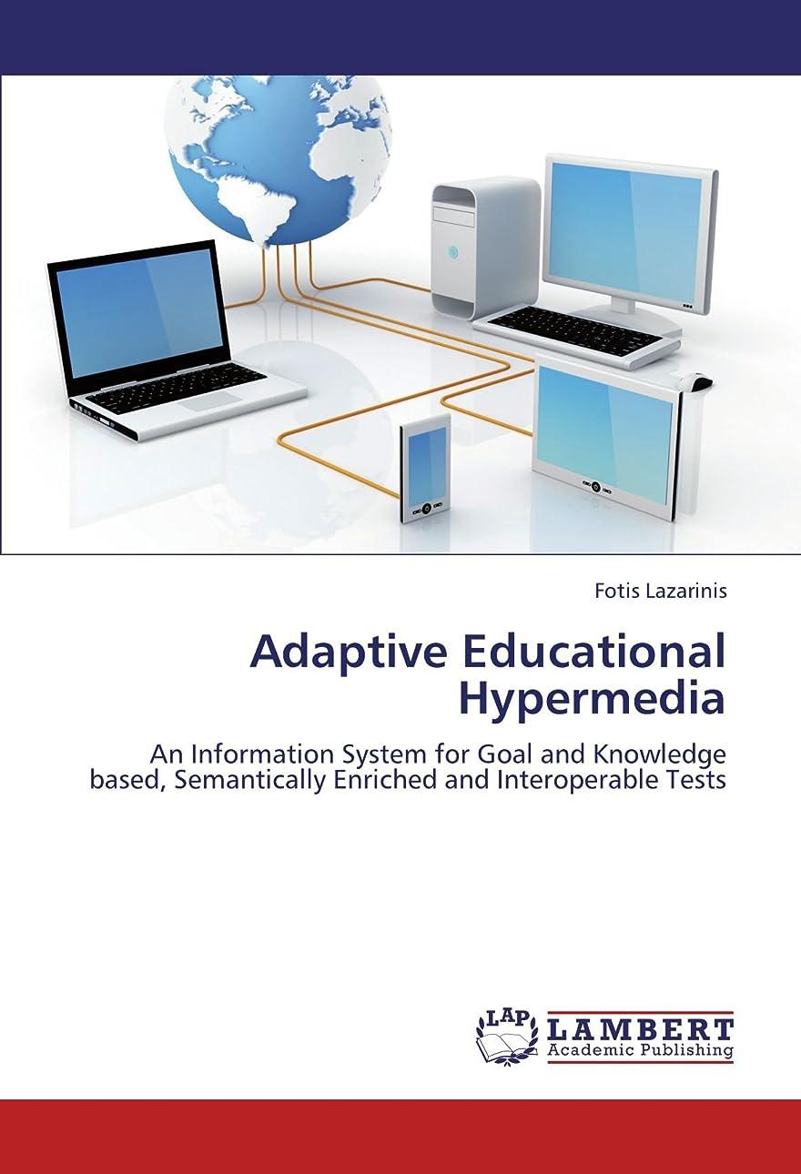 一瞬苦味歯痛Adaptive Educational Hypermedia