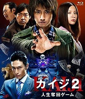 ミステリー 映画 日本
