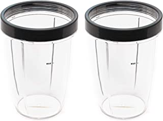 NUTRiBULLET 24-Ounce Cups with Screw-Off Lip Ring by NutriGear (Pack of 2) | NutriBullet Replacement Parts & Accessories | Fits NutriBullet 600w and Pro 900w Blender