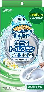 スクラビングバブル トイレ洗剤 流せるトイレブラシ 除菌消臭プラス 本体ハンドル1本+付替用4個(ホワイトブロッサムの香り) セット