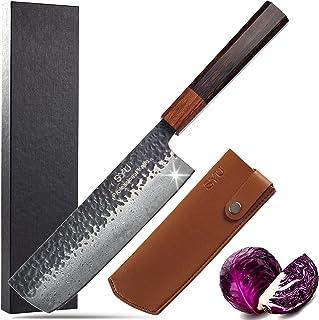 SYU Couteau Nakiri Damas, Couteau De Cuisine Professionnel En 67 Couches Acier Damas Japaonais Avec Etui En Cuir, VG-10 60...