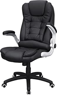 SONGMICS オフィスチェア 社長椅子 パソコンチェア 座面昇降 ハイバック PUレザー 机下に収納可 肘掛け椅子 NOBG51B