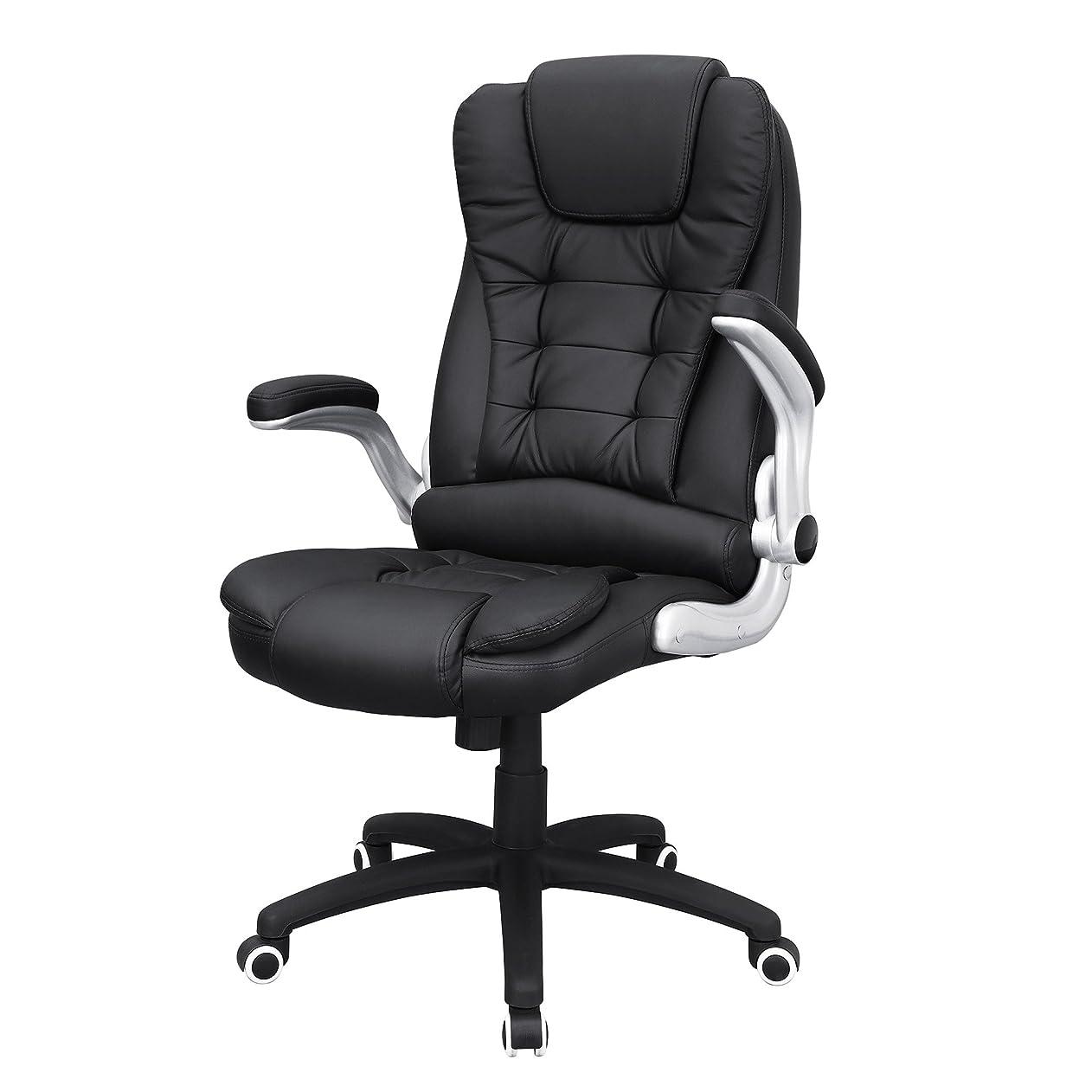 SONGMICS オフィスチェア 社長椅子 パソコンチェア 座面昇降 ハイバック PUレザー 机下に収納可 NOBG51B