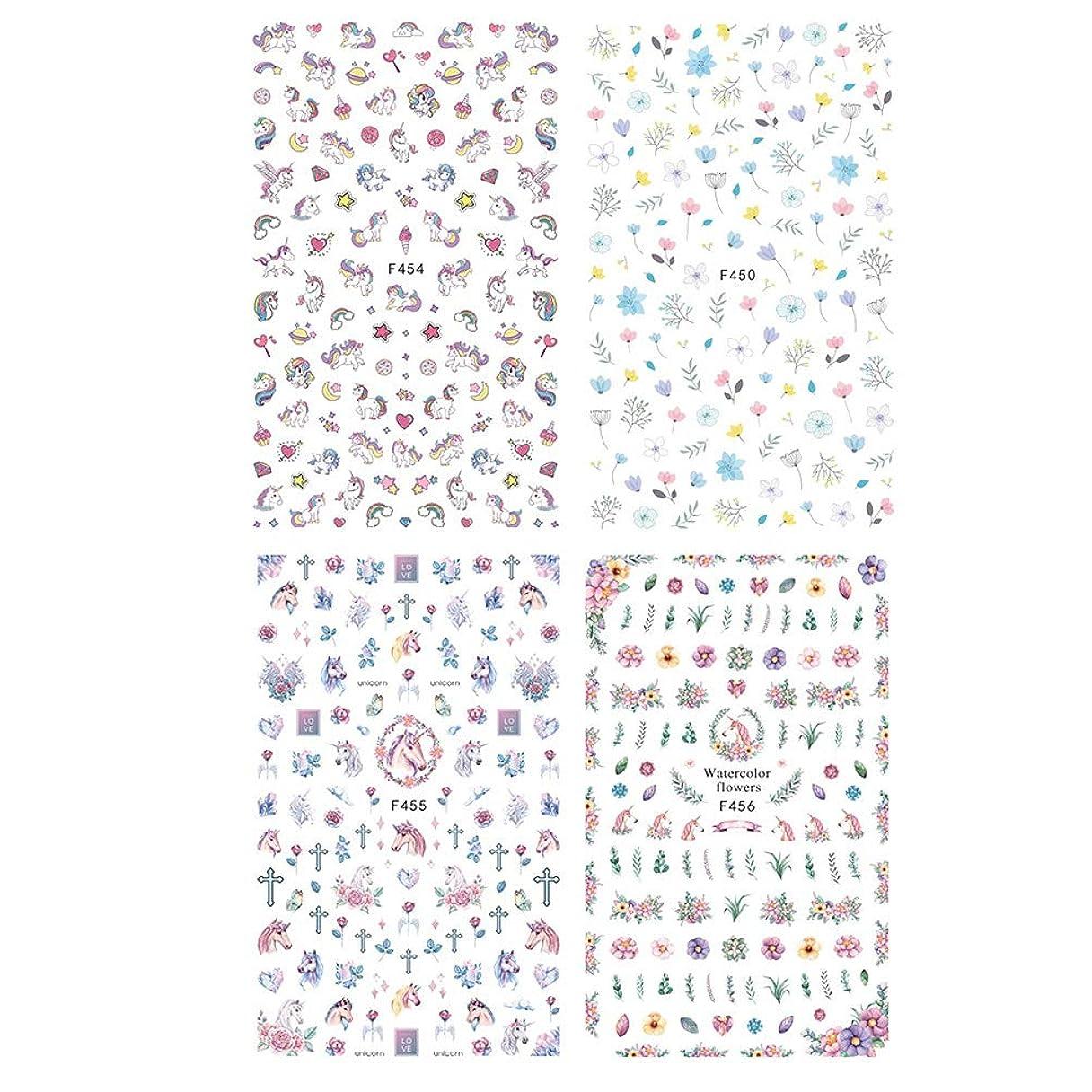 ヒットコンパイルすでに4枚のユニコーン透明咲く花ネイルステッカーデカール3D薄いネイルアートステッカー自己接着ネイルのヒント飾り女の子と女性のためのエレガントなマニキュアネイルアクセサリー(F450 + F454 + F455 + F456)