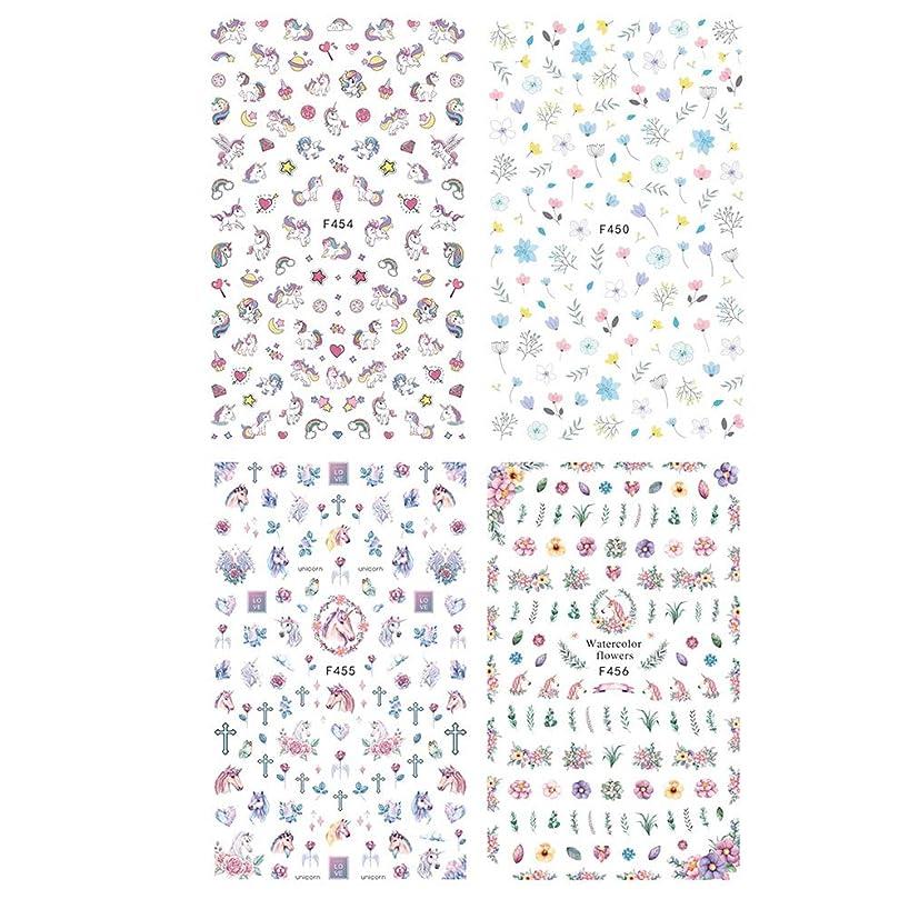 いっぱいアルバム可決Frcolor ネイルシール 3D ネイルステッカーセット ユニコーン ネイルホイル デザイン ネイルアートシール 爪に貼るだけ マニキュア 4枚セット