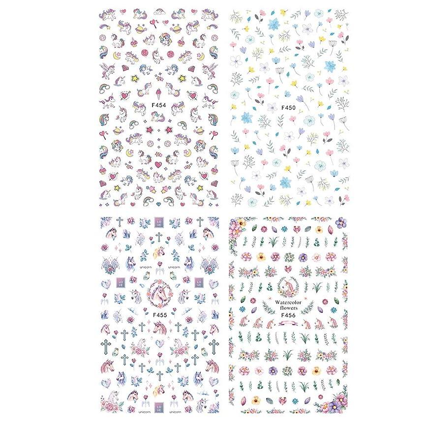 人物船員調子4枚のユニコーン透明咲く花ネイルステッカーデカール3D薄いネイルアートステッカー自己接着ネイルのヒント飾り女の子と女性のためのエレガントなマニキュアネイルアクセサリー(F450 + F454 + F455 + F456)