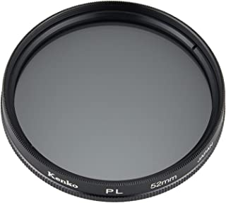 52 S P.l Polarizing Filter (Japan Import)