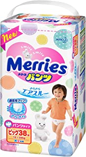 tape smooth air-through for newborn baby Merries tape newborn ~ 5kg//11lb//176oz by Merries japan import 90 sheets
