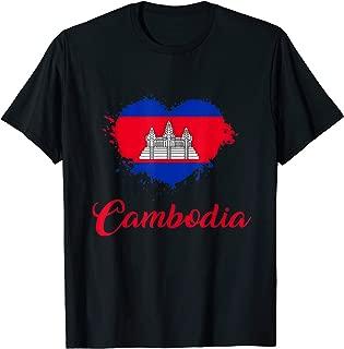 Cambodia Flag Love Heart I Love Cambodia T-Shirt
