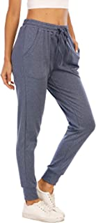 Misyula Style Womens Joggers Sweatpants Running Yoga Workout Drawstring Lounge Pants with Pockets