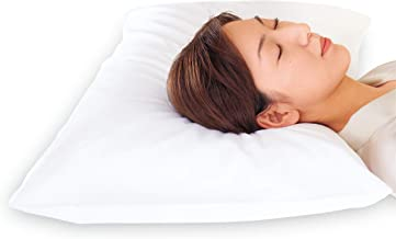 通販生活 メディカル枕 首筋をしっかり支える快眠枕の傑作品 硬軟凹凸構造 首と肩の筋肉を緊張させない 14日間無料お試し イタリア製 正規品は本品だけ 安眠 熟睡 頚椎 肩こり対策