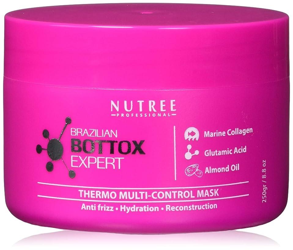 セントマナー法的Nutree Professional ボトックスエキスパート、ブラジルボトックスエキスパートヘアトリートメント、マスク 8.8 oz ピンク