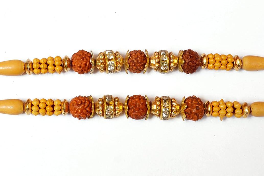 Rakhi Set of Two with 3 Rudraksh & 2 Stone Daimond Rings with Marron Color Thread Design, Raksha bandhan Rakhi for Brother