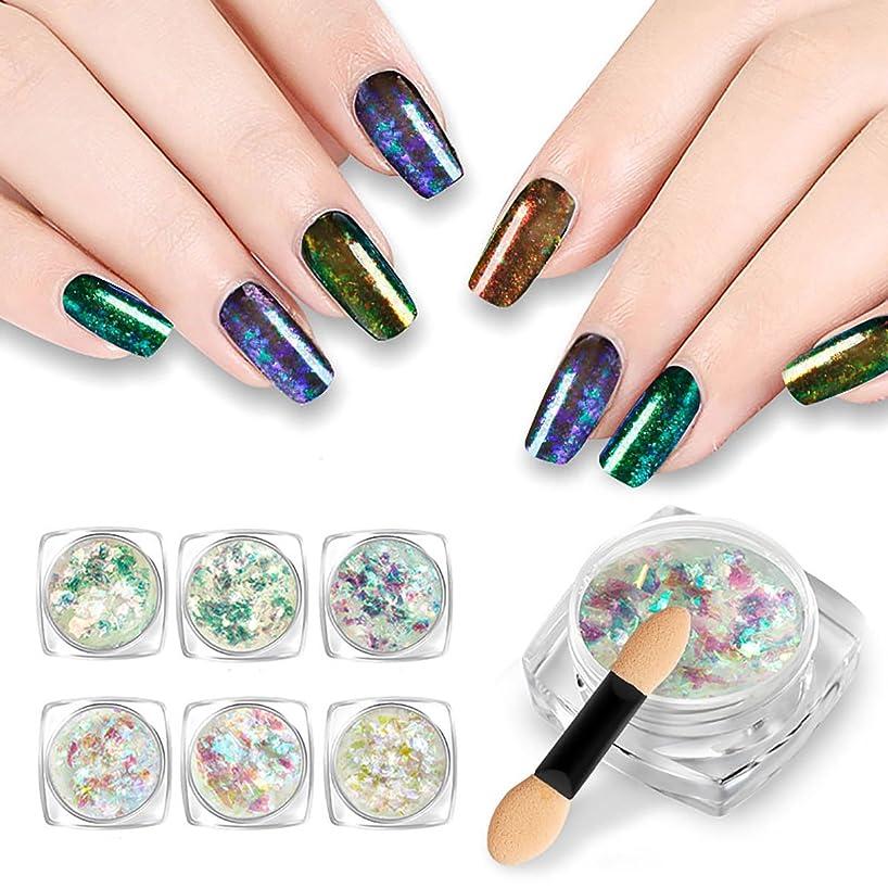 6 Colors Chameleon Cloud Powder Nail Sequins Glitter Dust Shinning Nail Mirror Glitter Paillette Powder DIY Nail Art Decoration