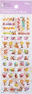 Reusable Write On Monthly Planner Mini Stickers (Chip & Dale [ 80682 ])