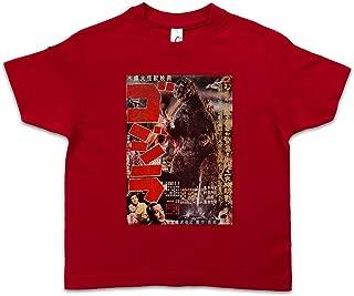 Godzilla Vintage Asia II Kids Boys Children T-Shirt Japan Goijra Tokyo Nippon King Monster Kong