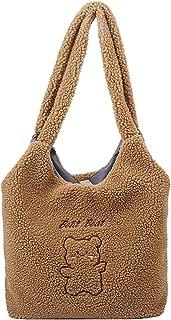 حقيبة حمل حمل حمل على الكتف بتصميم دب مزغب حقائب يد للسيدات (اللون: نمط 4 بني)
