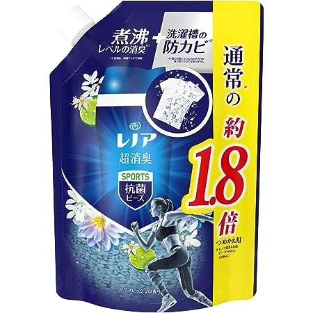 レノア 超消臭+ 抗菌ビーズ スポーツ クールリフレッシュ 詰め替え 約1.8倍(760mL)