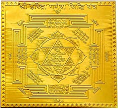 Shri Haridra Ganesh Siddhi Yantra in Thick Copper/Gold Plated/Pure Silver Premium Quality (3 Inch X 3 Inch Gold Plated)