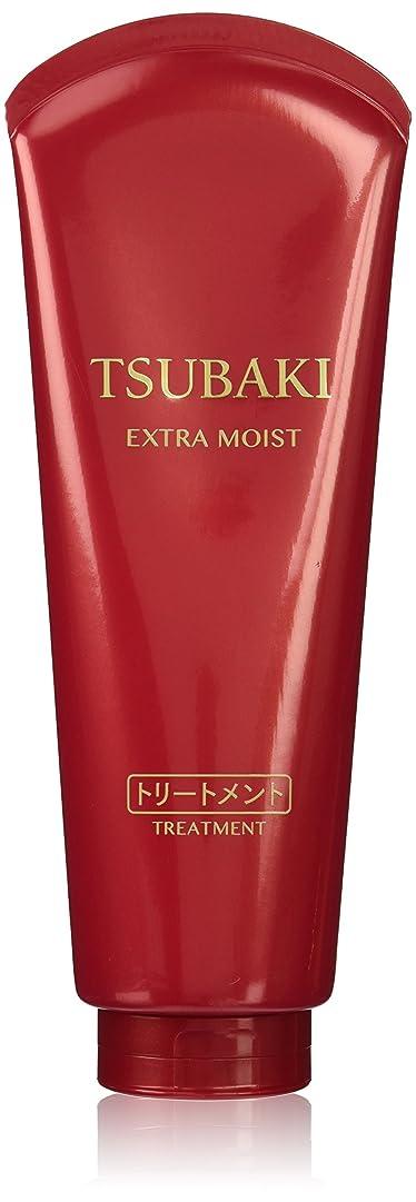 壊滅的な正確なお風呂TSUBAKI エクストラモイスト トリートメント (パサついて広がる髪用) 180g