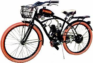 NEW DIY COMPLETE 66CC/80CC 2-STROKE MOTORIZED BIKE KIT WITH 26