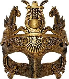 Masculine Greek & Roman Soldier Masquerade Mask for Men Venetian Mask