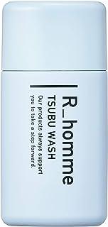 R-homme (アールオム)メンズ 酵素洗顔 ツブウォッシュ 【毛穴黒ずみケア 】 炭 クレイ 配合 角栓 角質ケア「つっぱらない 肌にやさしい」 テカリ防止 無添加 45g(朝晩使用 約1ヶ月分)