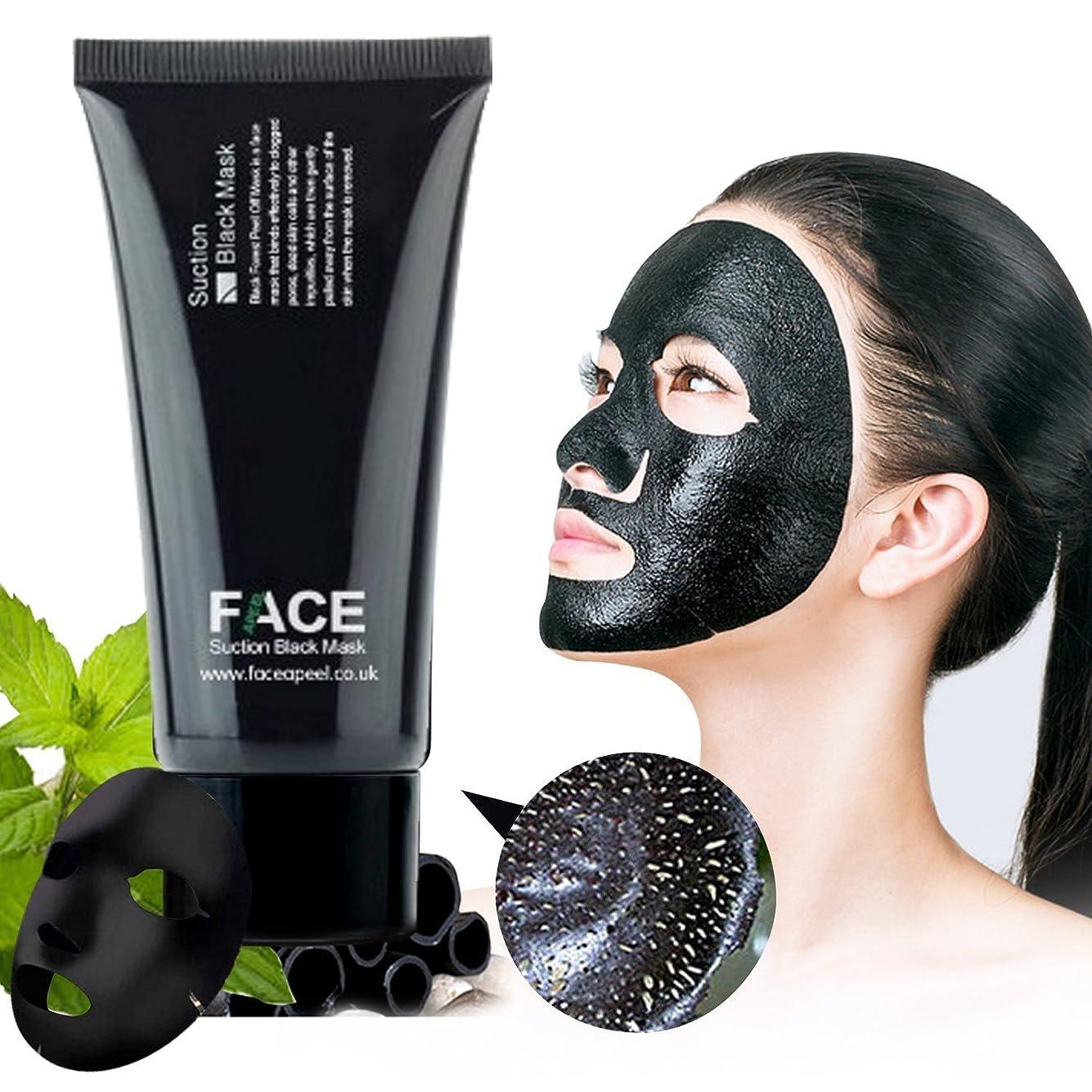 ナビゲーション休みアトムFaceApeel Blackheadリムーバーマスク[Blackheadsを取り除く] - プレミアム品質Black Pore Removalは、Face For Faceマスクを剥がす