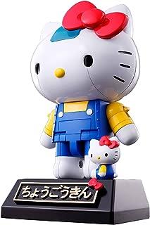 Bandai Tamashii Nations Chogokin Hello Kitty Diecast Action Figure