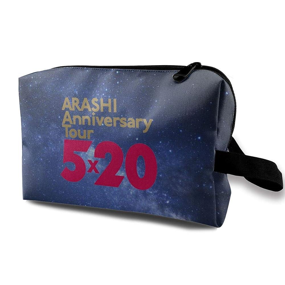 病気だと思う国民嬉しいです嵐 ARASHI Anniversary Tour 5×20 トラベルポーチ トイレタリーバッグ 旅行ポーチ 化粧ポーチ バスルームポーチ トラベル化粧ポーチ 収納ポーチ 化?包 旅行包 収納