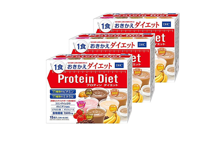 寄託区取るDHC プロティンダイエット 1箱15袋入 3箱セット 1食169kcal以下&栄養バッチリ! リニューアル