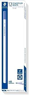 ステッドラー 鉛筆 HB ステッドラーホワイト 試験 マークシート 12本 103-HB