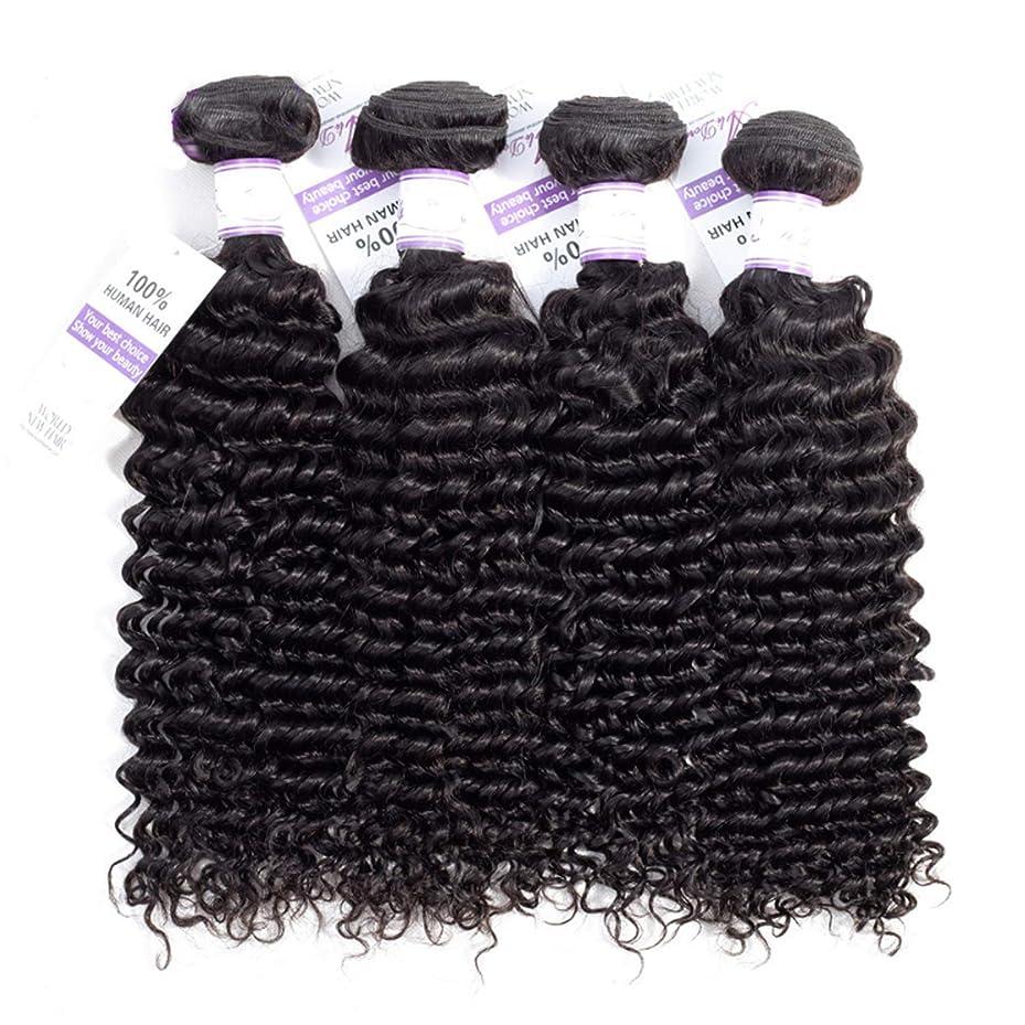コジオスコ実施する洗うマレーシアのディープウェーブヘアバンドル8-28インチ100%人毛織りレミーヘアナチュラルカラー4個 かつら (Stretched Length : 16 18 20 22)