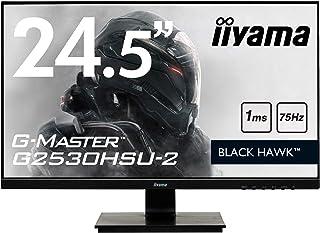 マウスコンピューター iiyama モニター ディスプレイ G2530HSU-B2(24.5型/TN非光沢/1ms/1920x1080/USBハブ/DP,HDMI,D-Sub)