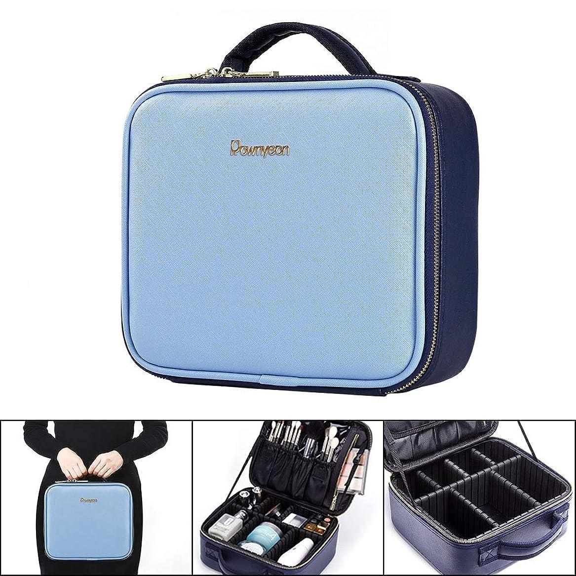 おもてなしバックアップ富水色 メイクボックス 大容量 コスメボックス 携帯用 旅行 出張 化粧ボックス プロ用 ブラシ入れ付き