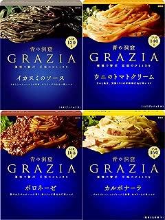 【Amazon.co.jp限定】 日清 青の洞窟GRAZIAパスタソース4種【ボロネーゼ、カルボナーラ、いかすみのソース、ウニのトマトクリーム】